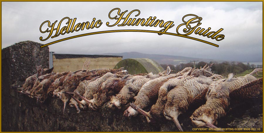 Hellenic Hunting Guide